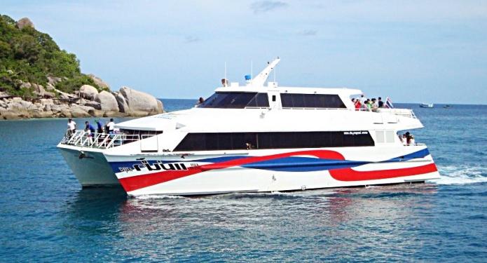 lomprayah-ferry