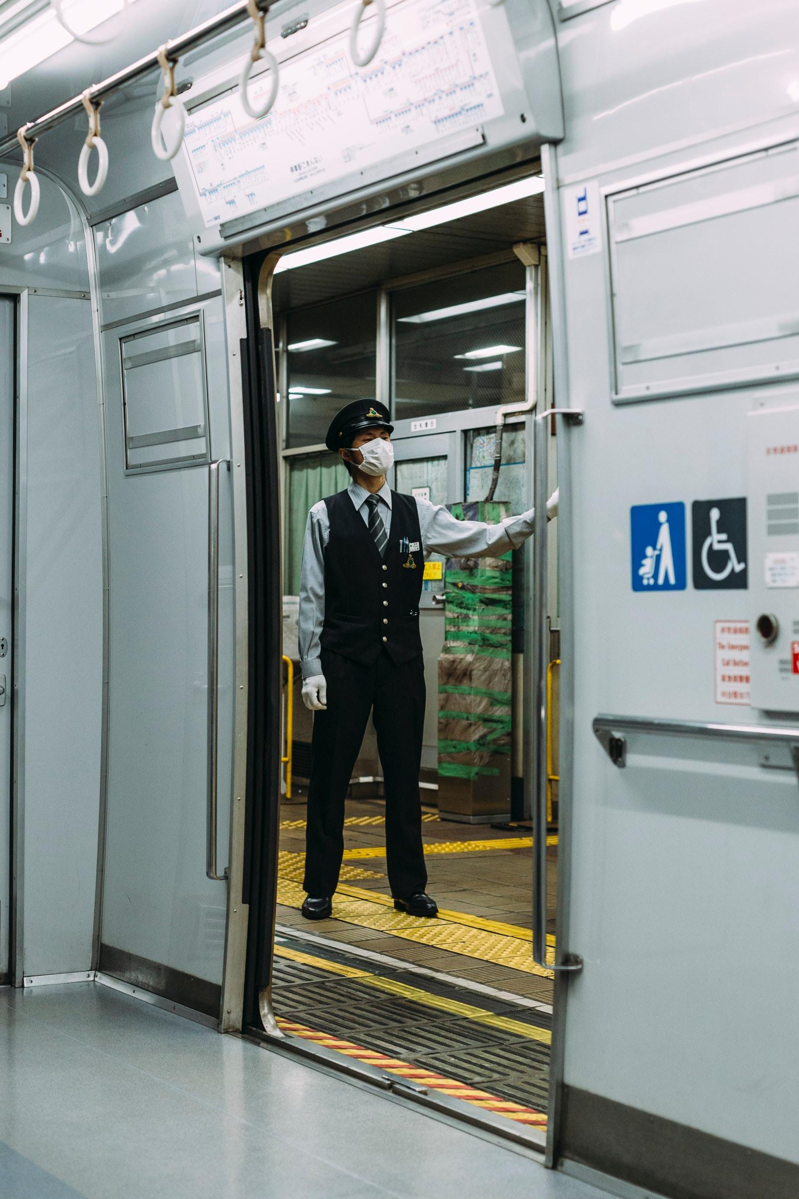 Öffentliche Verkehrsmittel in Japan