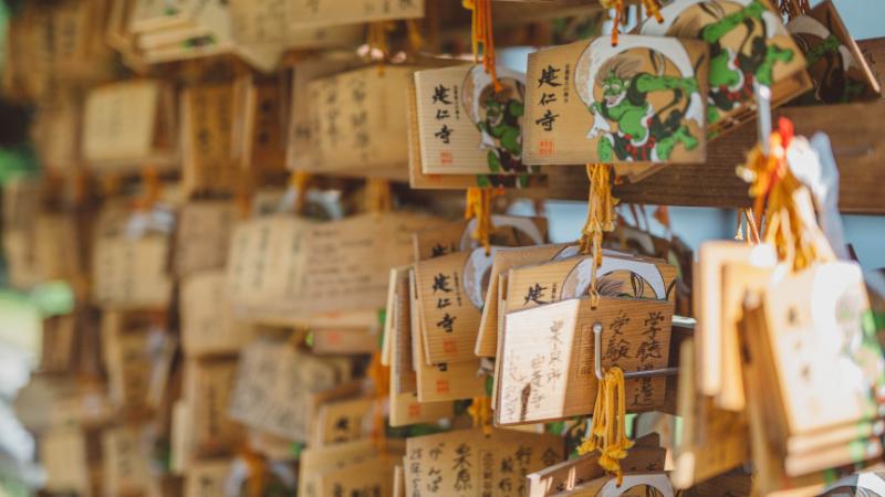 Einfach Japanisch lernen